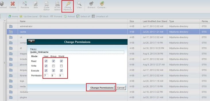 سطح دسترسی فایلها و فولدرها را در Cpanel